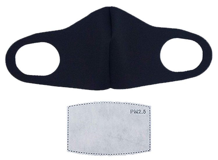 Filtered Non-Adjustable Face Mask